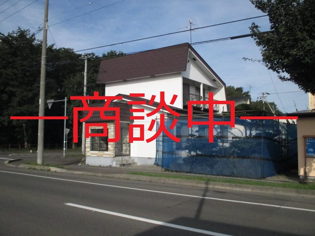帯広市西18条南4丁目52番14号 中古住宅