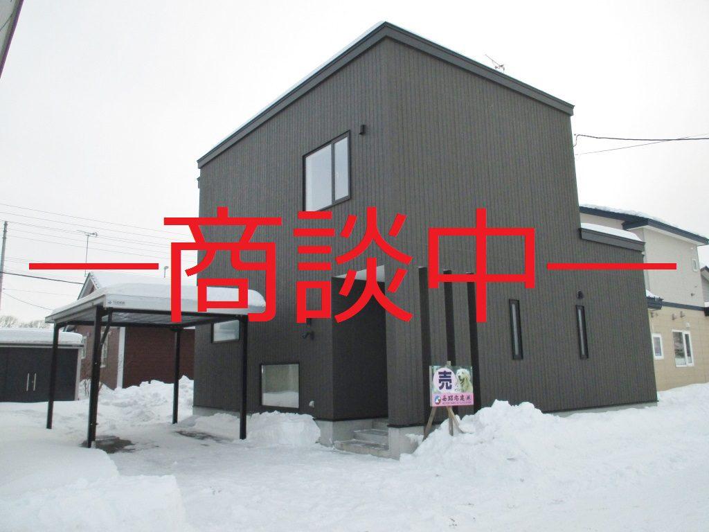 幕別町札内北栄町29番地6 中古住宅