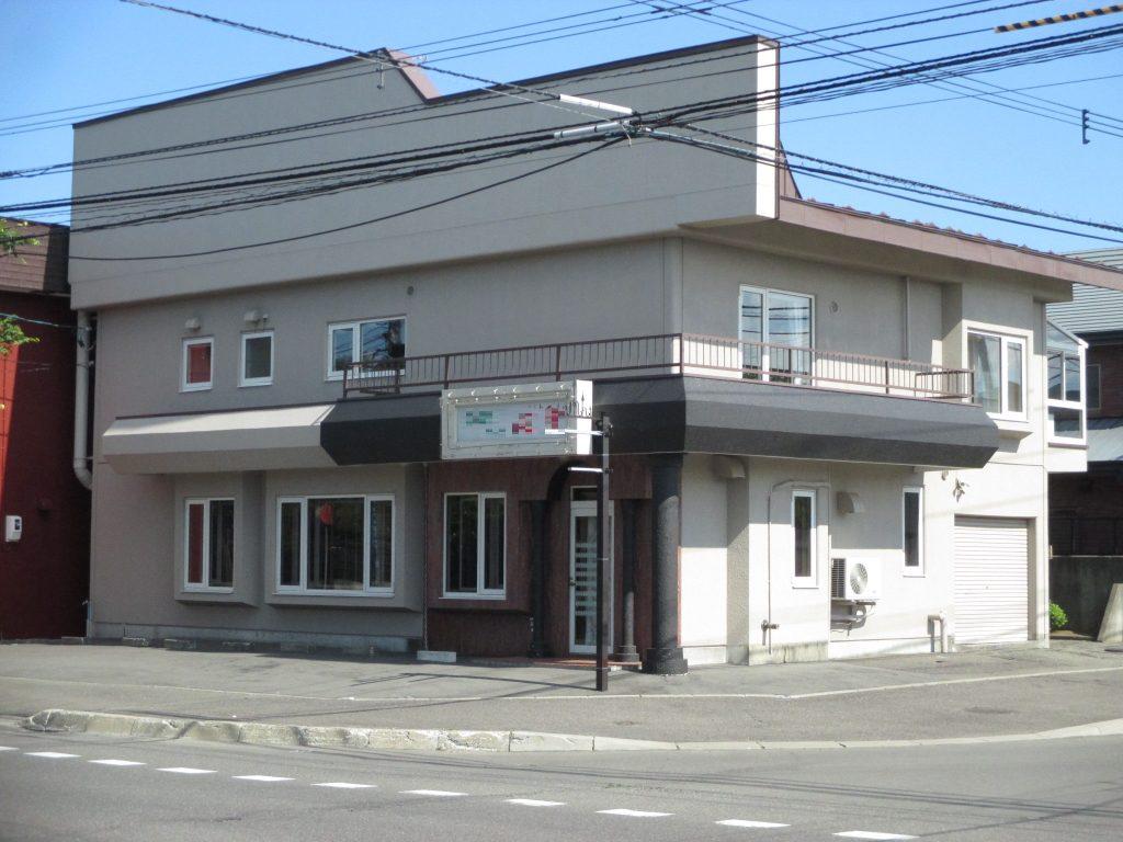 店舗併用住宅<br />帯広市西18条南4丁目30番12号