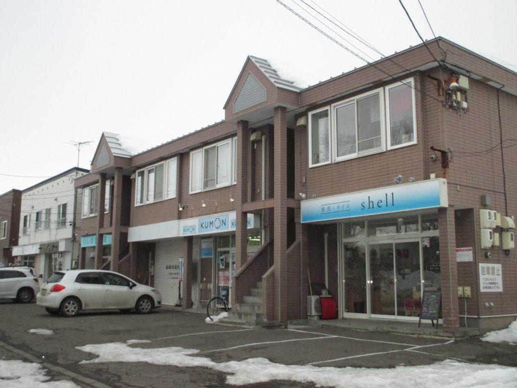 【204ハイツ】貸事務所・店舗