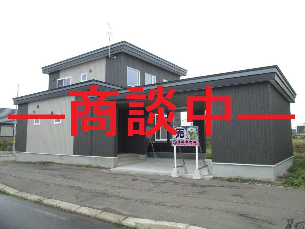 幕別町札内共栄町175-30 <br />新築売家