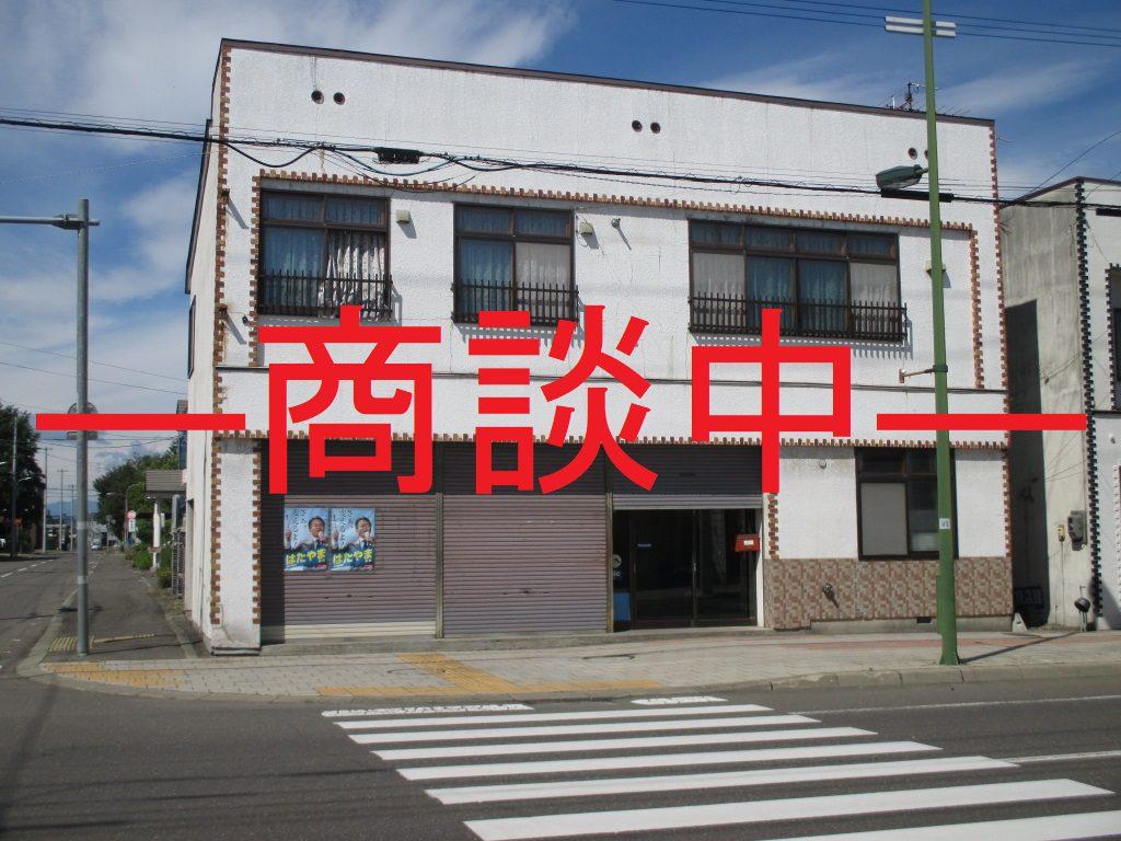 芽室町東3条2丁目2-5<br />中古住宅・店舗