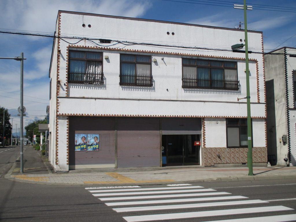 芽室町東3条2丁目 貸店舗・住宅