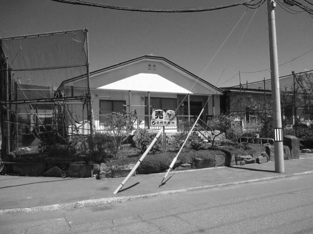 帯広市西18条南3丁目22番7号<br />中古住宅