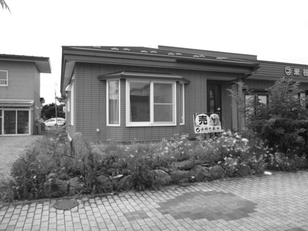上士幌町字上士幌東3線<br />中古住宅