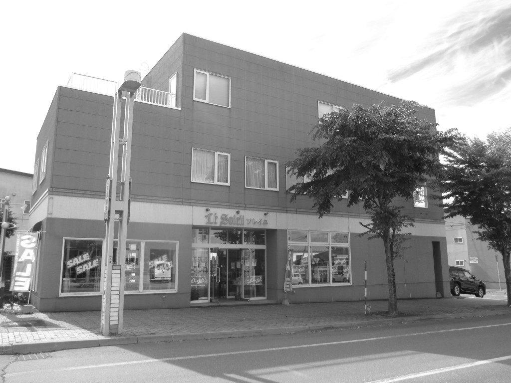 本別町北3丁目<br />売店舗・住宅